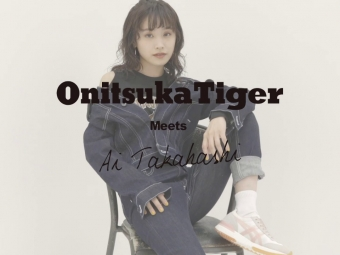 "Onitsuka Tiger Meets AI TAKAHASHI featuring Ellem ""Just Like Magic"""